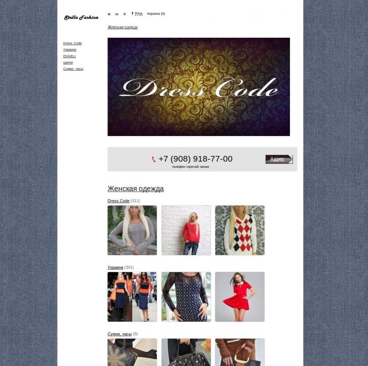 Женская Одежда Dress Kod Интернет Магазин
